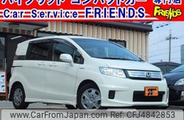 honda-freed-spike-hybrid-2012-5680-car_028f6f82-2046-4d04-9cdf-356417e9e43f