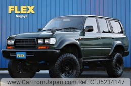 toyota-land-cruiser-wagon-1992-19035-car_02a87348-c33c-4b71-81b3-6b88f6f326f1