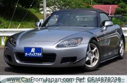 honda-s2000-1999-18584-car_030d57bb-cb41-4009-be99-f7ceddd05f69