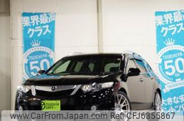 honda-accord-tourer-2008-12979-car_05bda576-7391-40fe-b5bc-b34648116e4a