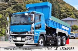 Mitsubishi Fuso The Great 2020