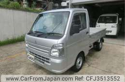 Suzuki Carry Truck 2014