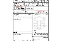 Toyota Will 2000