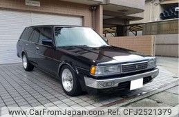 Toyota Mark II Wagon 1997