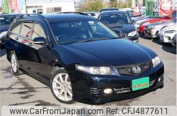 honda-accord-wagon-2007-7421-car_09b60d5e-7fa2-4bb4-8c0c-26625c52a2ff