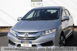 honda-grace-2015-8630-car_09d93352-75f6-4ada-8709-7f1717722be3
