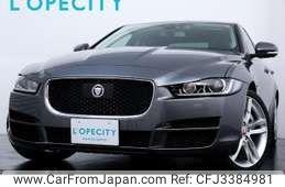 Jaguar Jaguar Others 2016