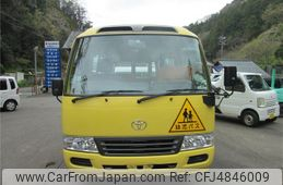 toyota-coaster-2015-40295-car_0ad876e8-fa07-454c-b6e9-1434be71d020