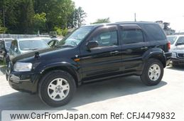 ford-escape-2004-950-car_0b618eba-6573-450c-b509-45ca833f05eb