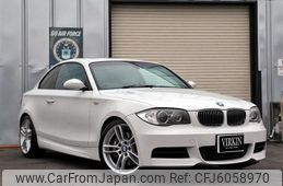 bmw-1-series-coupe-2008-17443-car_0bc4a532-96f3-46c1-80b7-5213a669a4d0