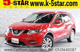nissan-x-trail-2017-16322-car_0be9a1f0-d020-459f-81c4-f5bd532e693e