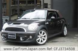 Used Mini Cooper Convertible For Sale >> Used Mini Cooper Convertible 2013 For Sale Car From Japan