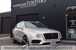 bentley-bentayga-2020-268938-car_0c7aaa78-90e1-4b56-a6ad-42a995694a96
