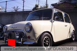 rover-mini-1992-19258-car_0c952df4-5903-4d58-8aa6-c293b192a2bc