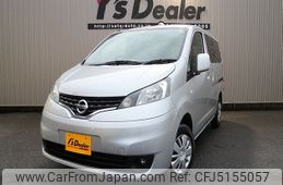 nissan-nv200-vanette-2018-14356-car_0cd10710-2130-4d83-b604-fd54d50f8aec
