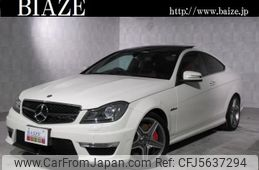 amg-amgc-2012-40676-car_0e2368b6-5ef7-4082-aeb5-9f6be43395bf