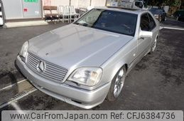 mercedes-benz-cl-class-1995-27893-car_0fc9434f-210c-47f7-a39a-1733b2404dac