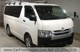 Used Toyota Hiace Van for sale (with Photos and Prices)