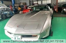 chevrolet-corvette-1992-41072-car_121a8f69-3f0f-4443-9545-4e642bd16575