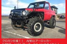 Toyota Land Cruiser 70 1992