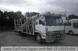 Mitsubishi Fuso The Great 1996