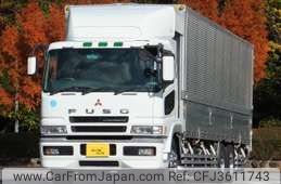 mitsubishi-fuso-super-great-2002-40444-car_19586faa-be24-4957-b291-e1bf3ce88503