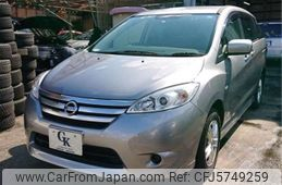 nissan-lafesta-2015-4469-car_1a78eb22-4935-4a0e-be72-86e4c499df57
