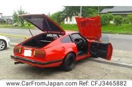 Nissan Fairlady Z 1979