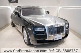 Rolls-Royce Others 2011