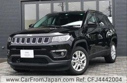 jeep-compass-2020-36485-car_1c9f31bb-5528-4ff0-a035-c1869f9e4a9a