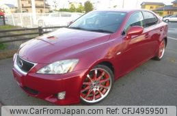 lexus-is-2006-8118-car_1cb210b1-8412-493d-aacf-b0599a7b6db8