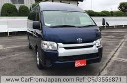 Used Toyota Hiace Commuter 2002 For Sale | CAR FROM JAPAN