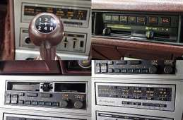 Mitsubishi Starion 1982
