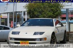 Used Nissan Fairlady Z for sale with Big Discount. Up to 46% OFF