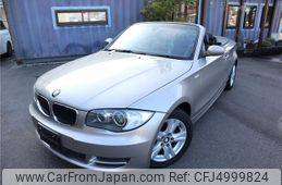 bmw-1-series-convertible-2008-6246-car_1fa7050e-af44-4813-a043-a50d04e9dc1f