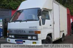 Toyota Toyoace 1992