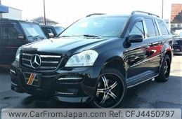 mercedes-benz-gl-class-2006-16230-car_21647fbd-2611-44be-84cc-4558d7f309fc