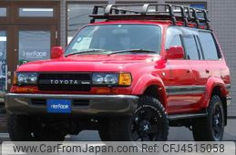 toyota-land-cruiser-80-1994-25168-car_21943416-50b2-4b7c-b742-049424d0ed8d
