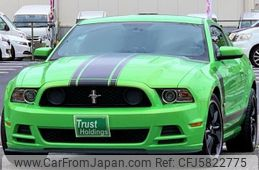 ford-mustang-2017-53792-car_220f3cb8-df8d-4cce-aa94-c1354b558598