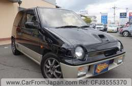 Used Suzuki Alto Works For Sale At Best Prices - From Japan Directly