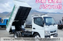 mitsubishi-fuso-fighter-2020-39378-car_22f52ee4-dde2-48d6-b1db-e700010e839c