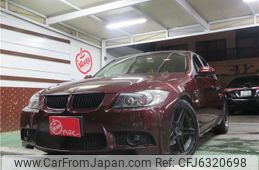 bmw-3-series-2008-2708-car_2357bceb-da22-4b37-afc3-8d013a96e97e