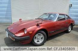 Nissan Fairlady Z 1980