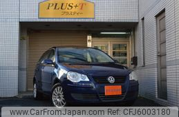 volkswagen-polo-2006-2482-car_24a951cd-c6b7-4dcf-b0d8-6c3a89878a33