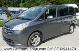 honda-stepwagon-2009-750-car_24bb2611-ecbe-49b0-a549-5d8f6b6bc9eb