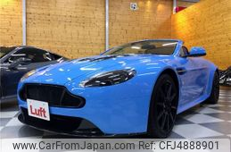 aston-martin-aston-martin-others-2015-226682-car_2657c1c5-cb52-4f59-a735-08fc8e7cf567