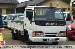 isuzu-elf-truck-1993-9163-car_26a1356d-cc27-4fb4-8ef3-2be5e0e9f555