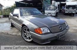 mercedes-benz-sl-class-1991-40819-car_26ab615c-b171-44bb-b830-8efeaba7a982
