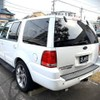 ford-expedition-2004-7649-car_26fbc52d-bcde-4afb-9181-aaa515313439