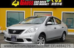 nissan-latio-2014-4820-car_279292e4-119e-41cb-9f05-381acd00bfe6